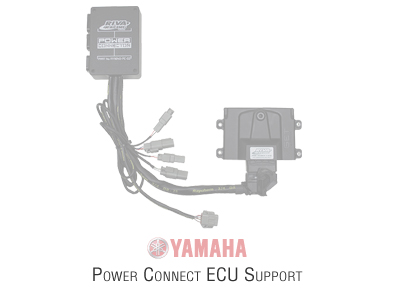 Click to go to the Yamaha Power Connect ECU Manager web page.
